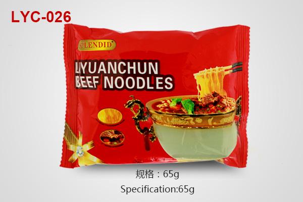 Liyuanchun-Beef-Noodles