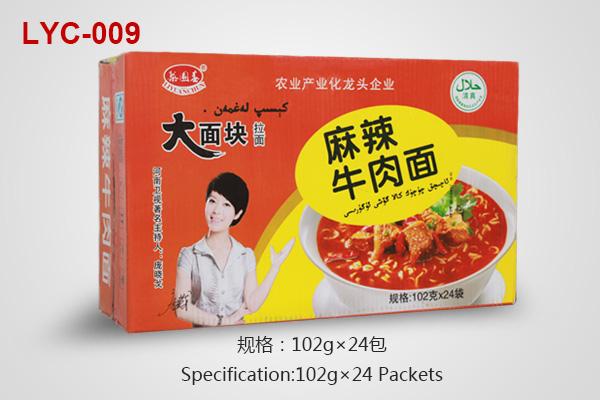 Spicy beef noodles cartons