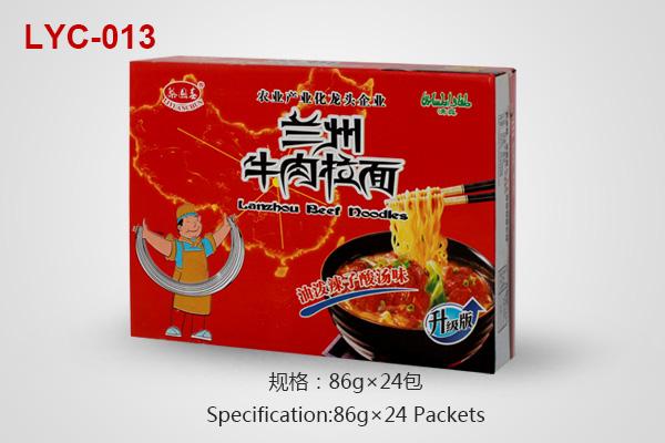 Lanzhou beef noodles taste sour chili oil