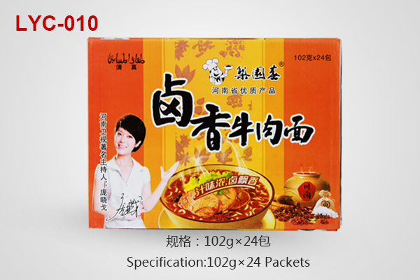 Salted beef noodles cartons