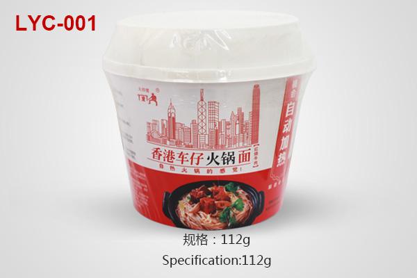 Hong Kong car side pot braised beef noodles