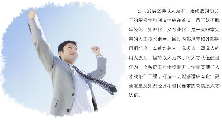 人才理念_05.jpg